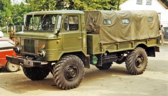 Состав Зип На Газ-66